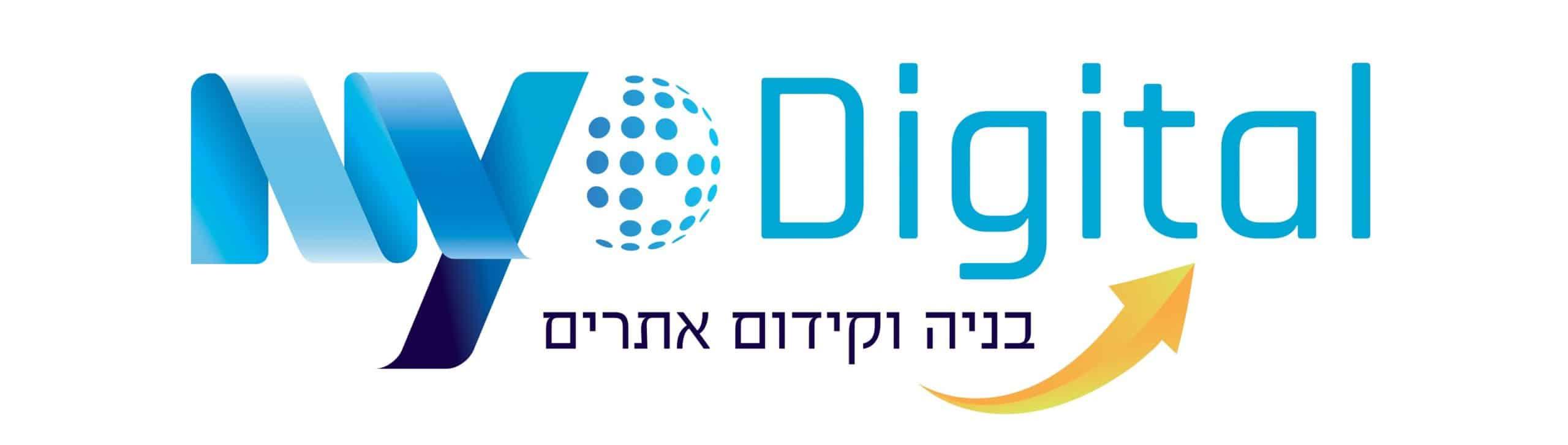 NY-Digital בניית אתרים וקידום אתרים הלוגו הרשמי