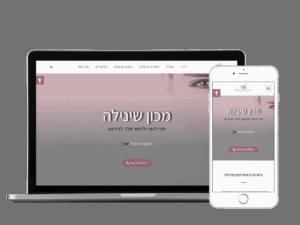 NY-Digital בניית אתרים וקידום SEO פרוייקט מכון יופי שינילה